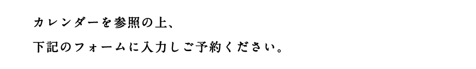 reserve_17