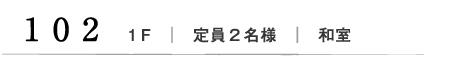 room_21