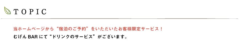 room_38