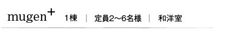 room_34