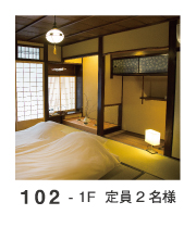 mugen-room101_17