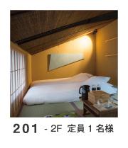 mugen-room101_18