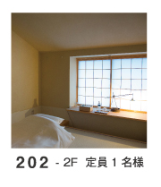 mugen-room101_19