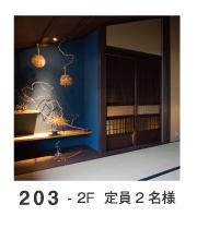 mugen-room101_20